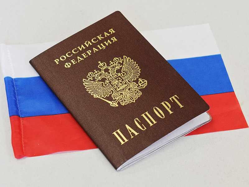 Что делать, если на отдыхе украли паспорт?