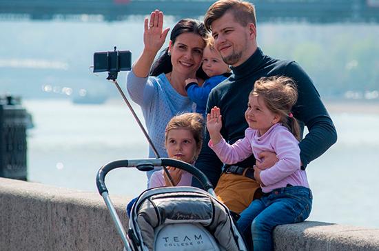 Многодетным семьям в России могут погасить ипотеку за счет бюджетных средств