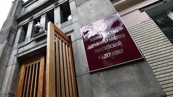 В России утвердили новые правила обязательного медицинского страхования