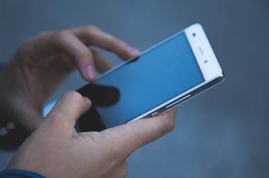 Россиян предупредили об угрозе массовой потери сбережений из-за СМС