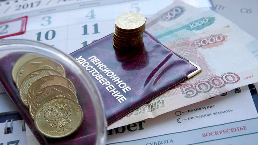 Министр предложил вообще отменить пенсии