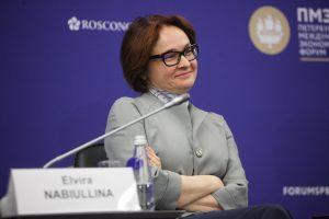 «Росатом» предложил Набиуллиной стать «крёстной матерью» ледокола