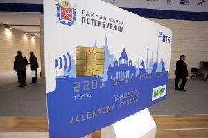 Ветеранам вручили «Единую карту петербуржца»
