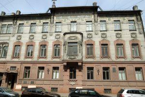Музей Набокова может заполучить личный архив писателя