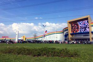 Людей из ТРЦ «Радуга» эвакуировали из-за анонимки