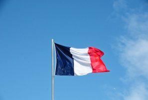 Шесть человек ранены при взрыве в Лионе — СМИ