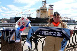 В Петербурге открылся фестиваль ледоколов-2019