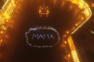 Петербург стал лучшим городом в России для путешествий с мамой