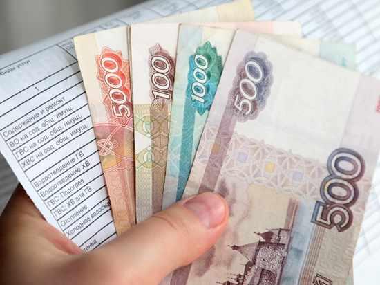 Добросовестным плательщикам ЖКХ готовят неприятный сюрприз: тарифы вырастут из-за должников
