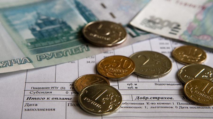 Медведев подписал постановление о запрете повышения цен на услуги ЖКХ