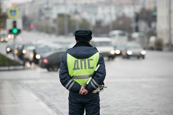 Для водителей в России могут ввести новый штраф