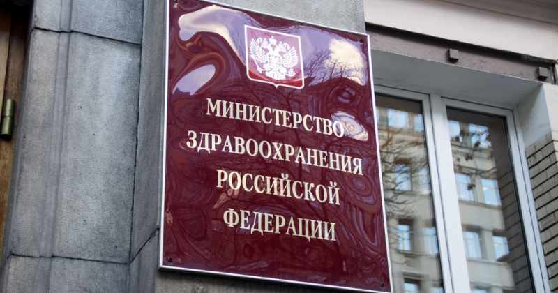 Назван вид рака, от которого чаще всего умирают в России