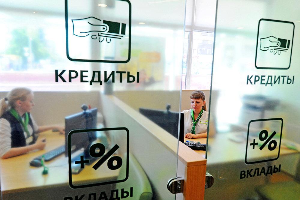 Законы июля коснутся оплаты ЖКХ, кредитов и защитят новоселов