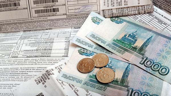 Названы российские регионы с самыми низкими тарифами на услуги ЖКХ