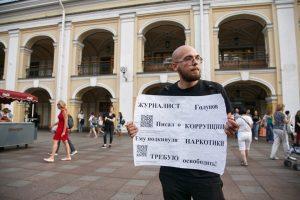 Журналисты вышли на пикет в защиту задержанного в Москве коллеги