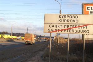На ПМЭФ планируется заключить договор о строительстве развязки в Кудрово