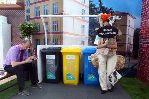 VK Fest порадует петербуржцев раздельным сбором и посудой из экоматериалов
