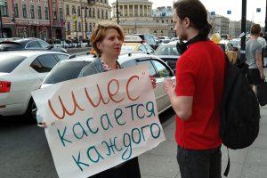 На площадь Ленина вышли пикетчики, протестующие против мусорного полигона в Шиесе