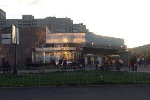 Стало известно, когда откроется после ремонта «Академическая»
