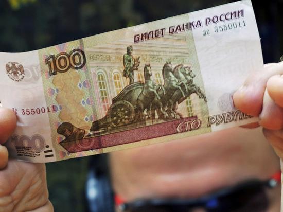 Россияне с 1 июля смогут воспользоваться пенсионной льготой