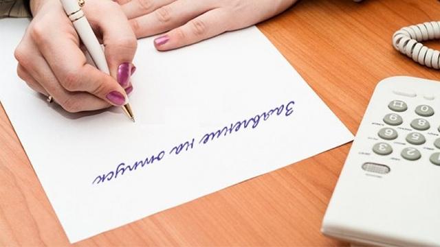 Роструд: в каких случаях работнику могут отказать в отпуске?