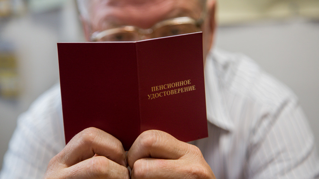 Пенсии пересчитают в России. Кто получит прибавку с 1 августа