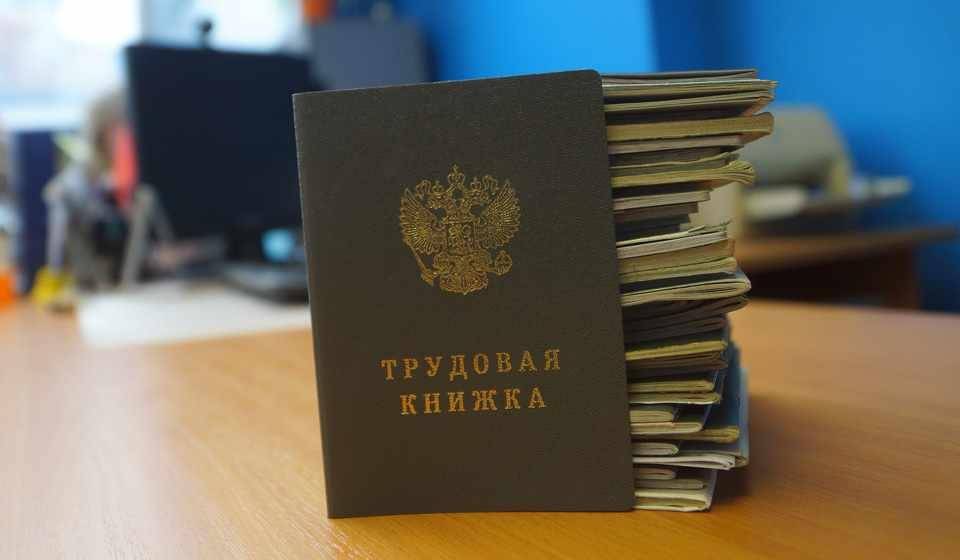 В сфере труда в России грядет масштабная реформа