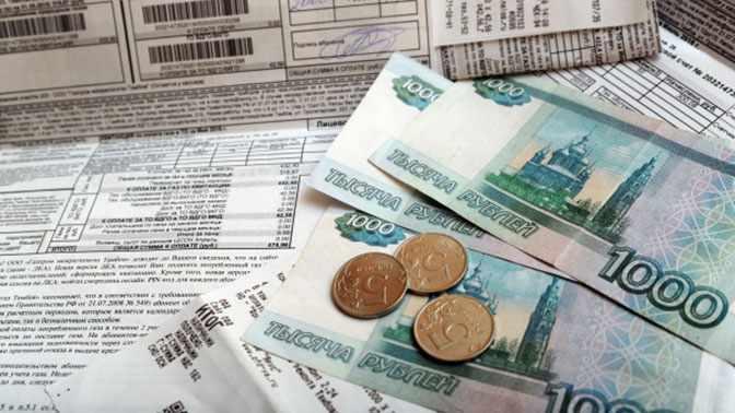 Россияне вынуждены платить за «снижение качества услуг» ЖКХ