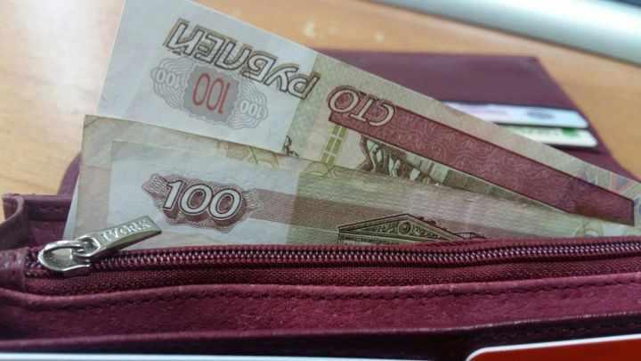 Банки стали прощать россиянам мелкие долги