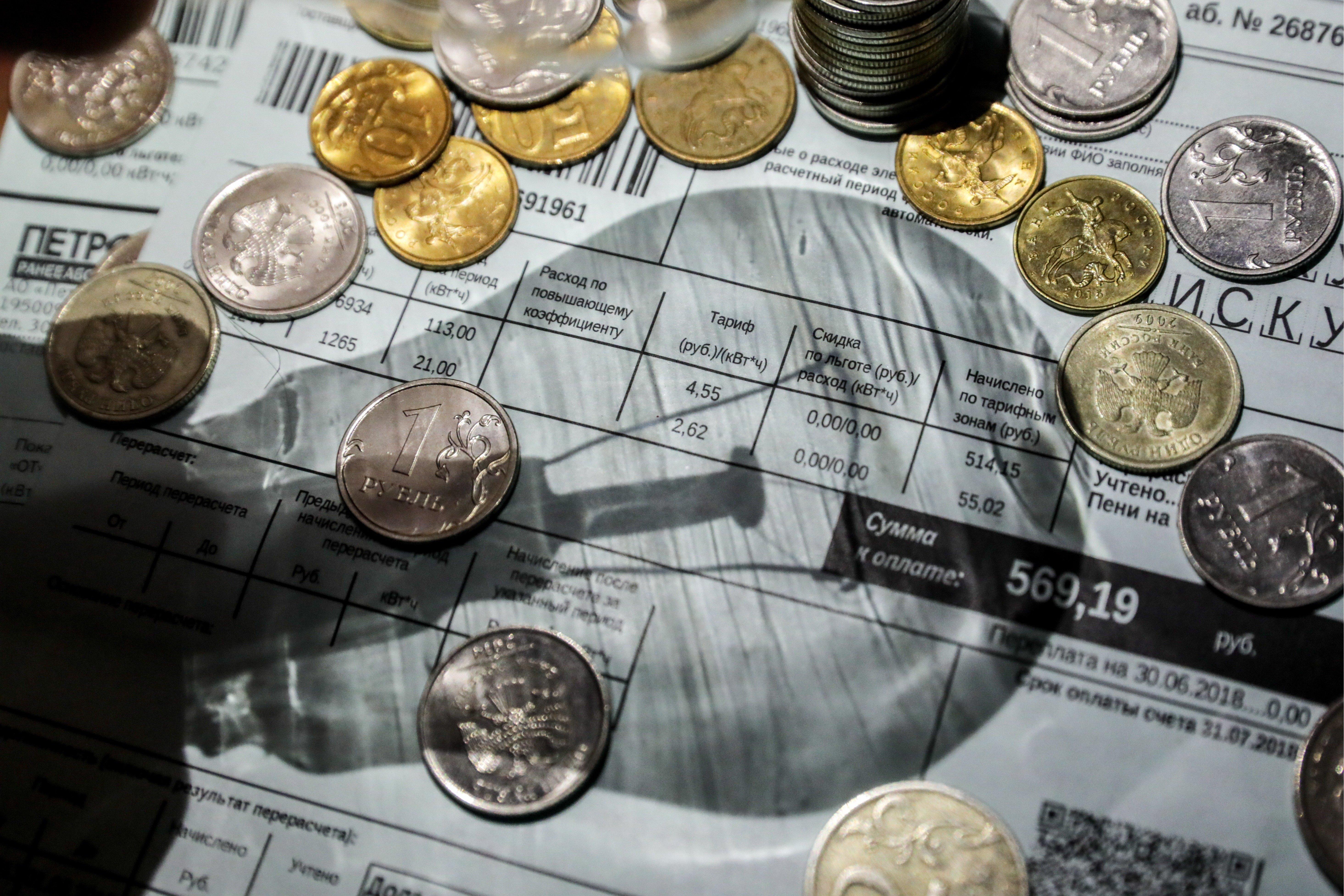 Как выявить завышенные коммунальные платежи