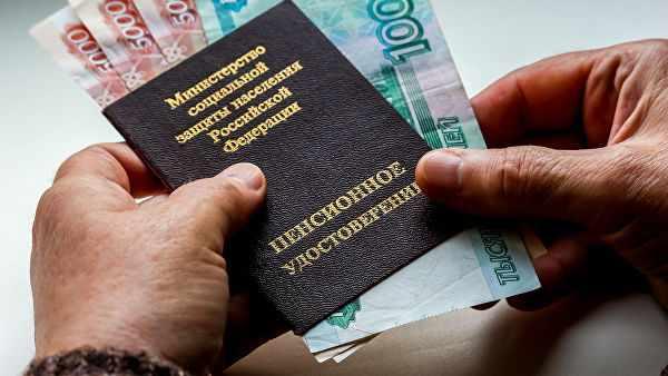 Россиян заставят вернуть часть полученной пенсии