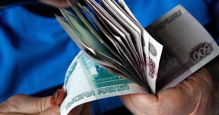 В Пенсионном фонде России рассказали о правилах получения пенсии