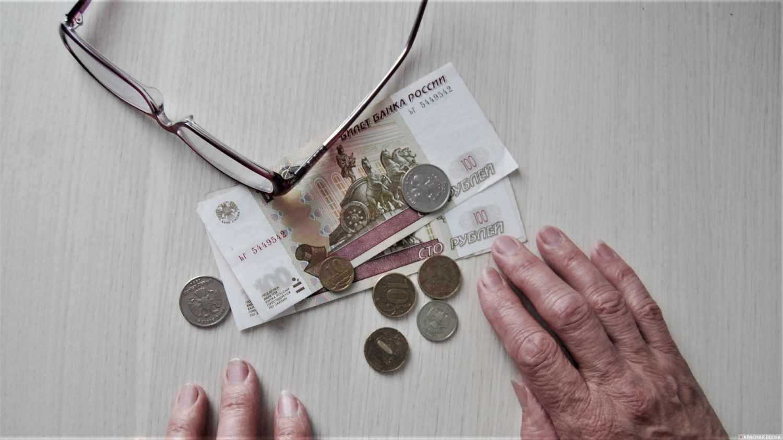 От пенсий до ипотечных каникул: что изменится в августе для россиян
