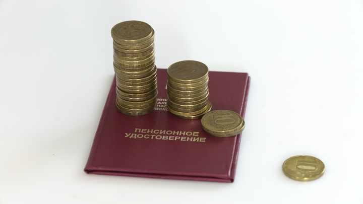 Повысим пенсии, но...: Какой подвох ждет работающих пенсионеров с 1 августа