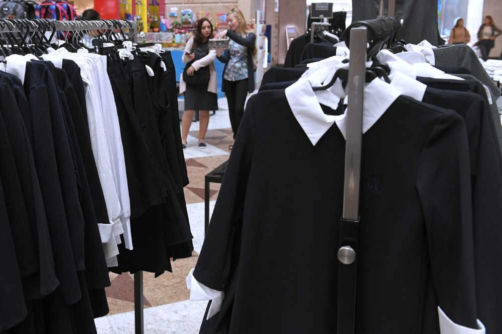 В России появится национальный стандарт на школьную форму