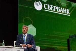 «Сбербанк» выкупил 51% акций инновационной компании у «Газпромбанка»