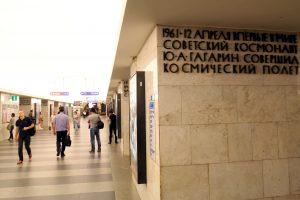 ГУ МВД: Баллончик на «Технологическом институте» распылила хулиганка