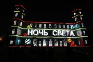 Сияние из глубин: в Гатчине состоялась «Ночь света»
