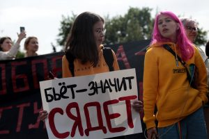 В Петербурге прошёл митинг в поддержку сестёр Хачатурян