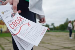 15 минут на тест: акция поможет уточнить свой ВИЧ-статус
