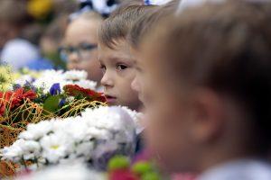 В Смольном поздравили петербуржцев с Днём знаний