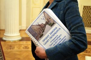 Осенняя корректировка бюджета прошла первое чтение в ЗС