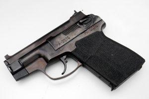 В Луге подростка ранили из травматического пистолета