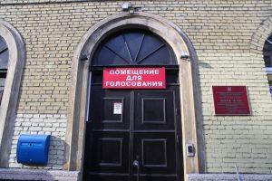 Подкуп алкоголем и проблемы надомного голосования: о каких нарушениях на выборах говорят в Петербурге