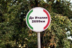 Шуточный «итальянский» знак поставили на одноименной улице Петербурга