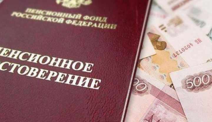 Опять в 55? Пенсионный возраст меняется для части россиян