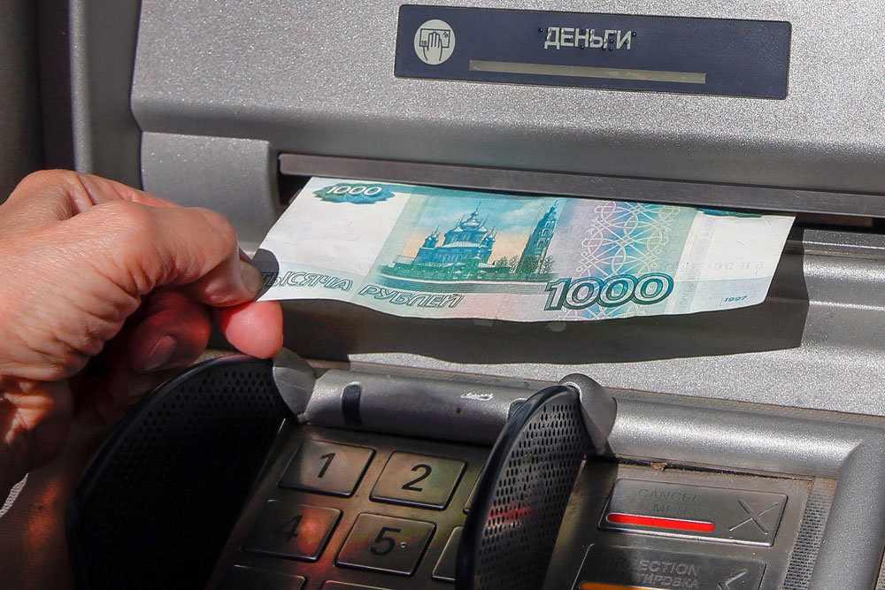 Мошенники изобрели новый способ хищения денег из банкоматов