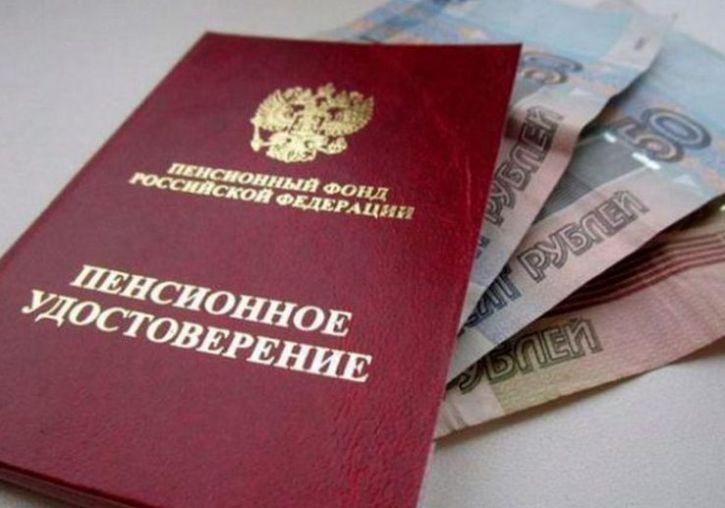 ВРоссии признали нехватку денег наиндексацию пенсий работающим