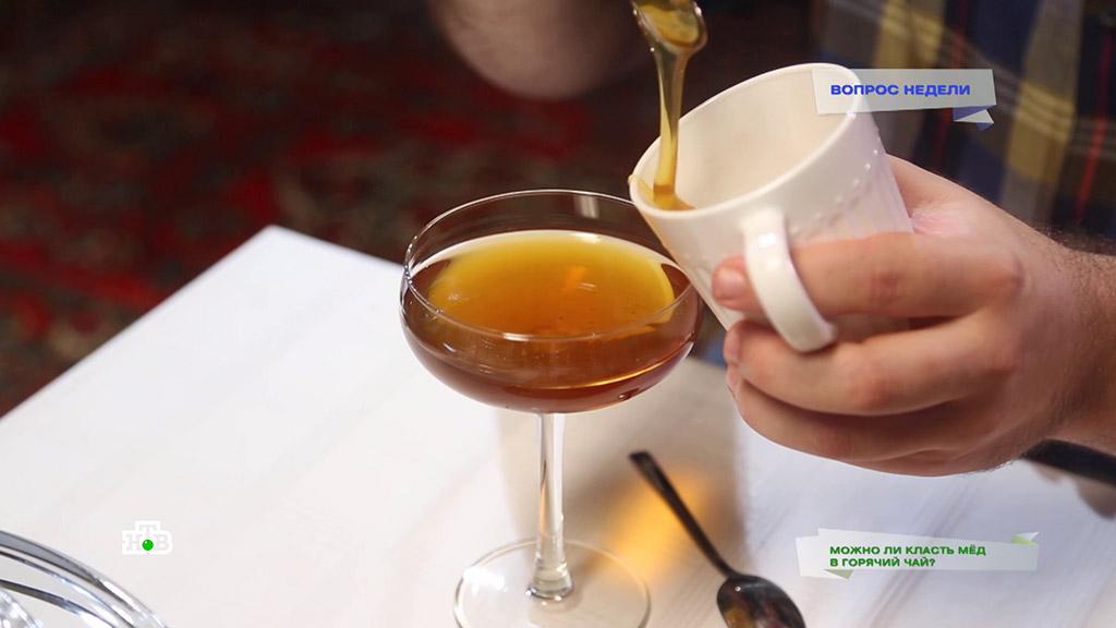 Почему нельзя класть мед в горячий чай