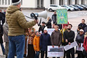 В Петербурге прошёл митинг против сноса СКК